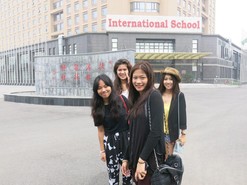 โปรแกรม High School ณ ประเทศจีน