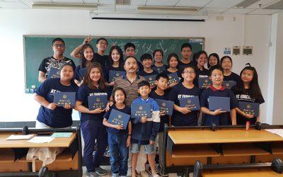 ใบสมัครเข้าร่วมโครงการศึกษาภาษาจีนระยะยาว